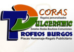 Almacen Trofeos Burgos